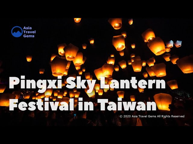Pingxi Sky Lantern Festival in Taiwan - May all your wishes come true!
