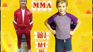 Смешанные единоборства ДЕТСКОЕ #MMA ТРЕНИРОВКИ В СПОРТЗАЛЕ УФА / Mixed Martial Arts MMA #Children