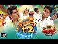 Extra Jabardasth| 27th September 2019  | Full Episode | ETV Telugu thumbnail
