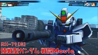 【PS4】戦闘シーン:機動戦士ガンダム編 • Gジェネ ジェネシス / SD Gund...