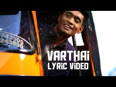 VARTHAI (WORD SONG)  - DANIEL JAWAHAR 2018 (Lyric Video)