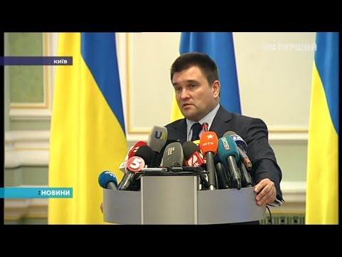 UA:Перший: Згоди у переговорах із Росією про формат миротворчої місії ООН на Донбасі немає – Клімкін