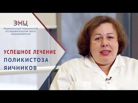 Поликистоз яичников. 🙍 Признаки и виды лечения поликистоза яичников. 12+