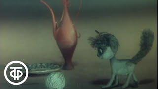 """Восточная сказка """"Отчего кошку назвали кошкой?"""" (1982)"""