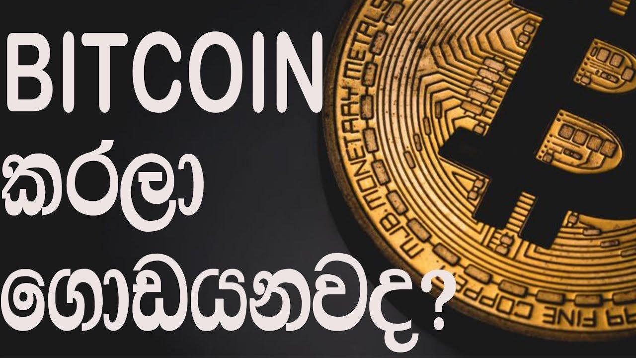 Blagodati ulaganja u kriptovalute