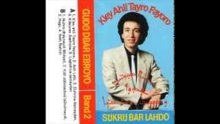 Shikri Bar Lahdo - Nuhro d-'Aynaydhi Midyat