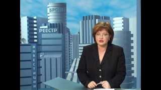 видео Государственное регулирование рынка недвижимости в России