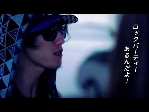 "LOKA ""Everybody Rock'N Roll"" Official Music Video"