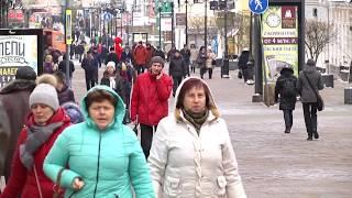 Смотреть видео Где в России жить хорошо (16+) онлайн