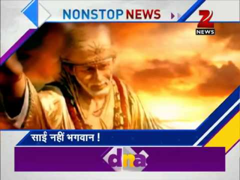 Zee Media's sting operation on black marketing of rail tickets