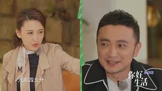 [你好生活]《你好生活》杯厨王争霸赛最终结果出炉!| CCTV综艺