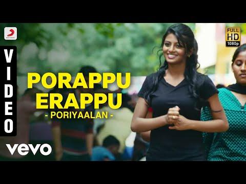 Poriyaalan - Porappu Erappu Video | Harish Kalyan | M.S. Jones