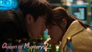 KwonSangWoo and ChoiKangHee Are Drunk & Romantic...?! [Queen of Mystery2 Ep 1]