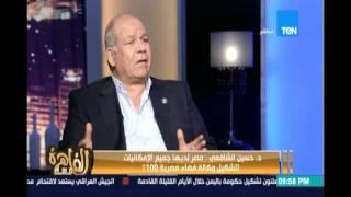 د.حسين الشافعي :مصر لديها جميع الإمكانيات لتشكيل وكالة فضاءومصر تساهم في المحطات الدورية الفضائية