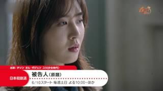 KNTV 6月新作ドラマ.