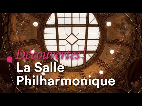 La Salle Philharmonique de Liège  (Mezzo Backstage)