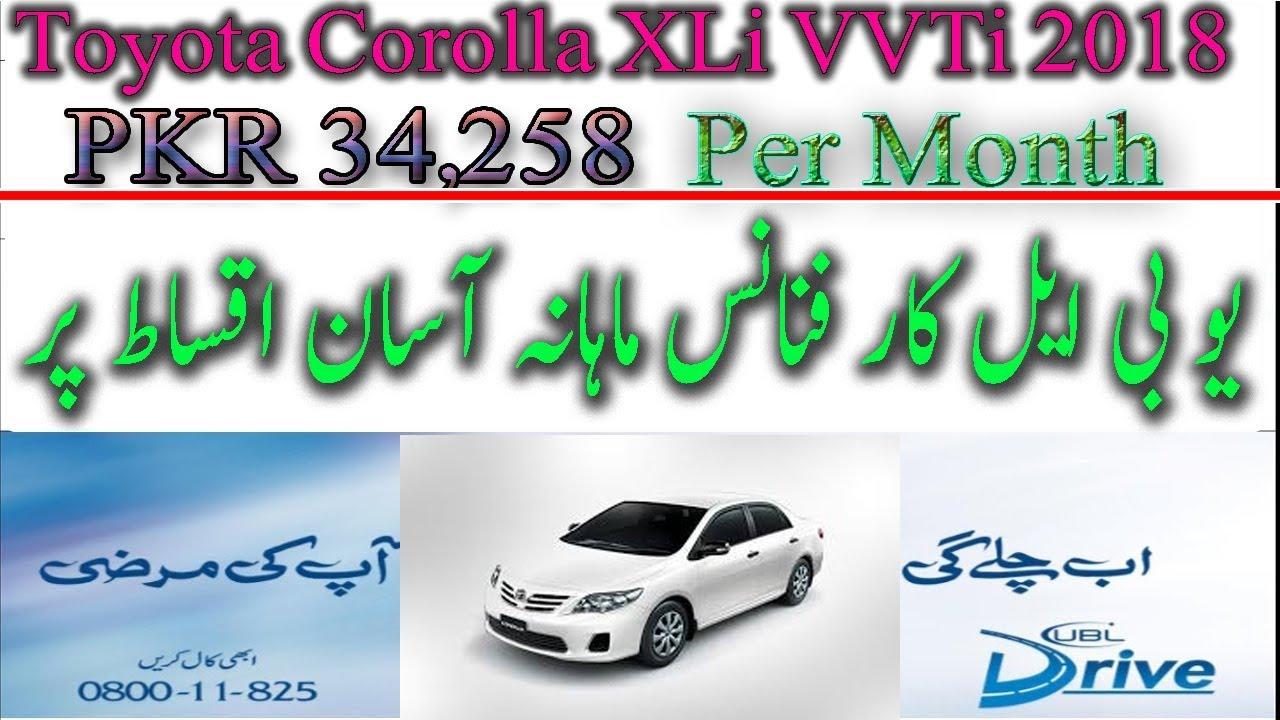 Toyota Corolla Xli Car Financing Cost Calculation Through Ubl Toyota Corolla 2018