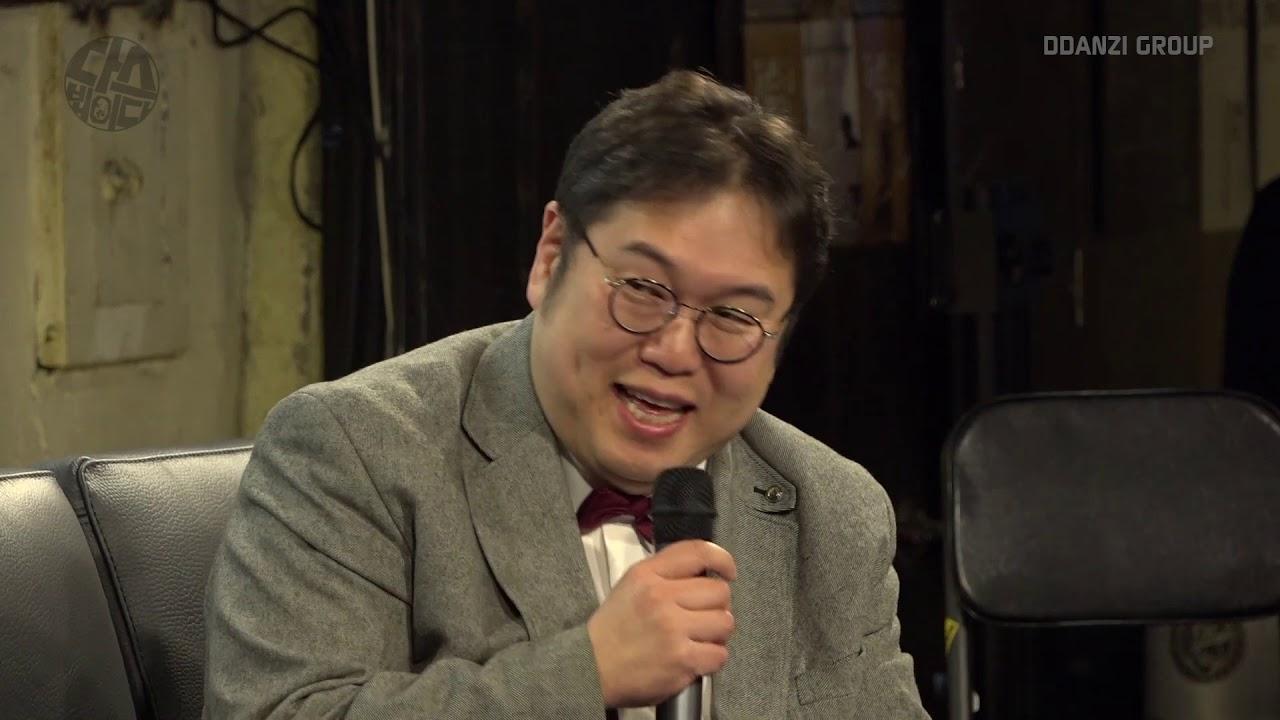 김어준의-다스뵈이다-15-가카-가는-길-마적떼와-포스코