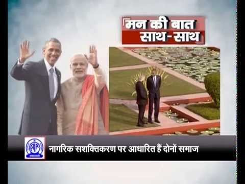 India and US are natural partners: President Obama