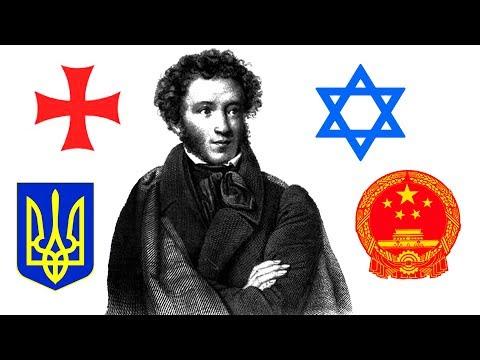Про Грузинскую, Украинскую, Еврейскую, Китайскую национальную идею. И про Российскую Империю