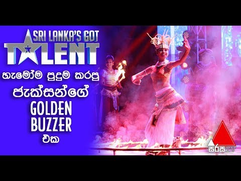 Gini Sisila Act (Hot&Cold )Nipuni Sithara Wins Jakson's GOLDEN BUZZER ! Sri Lanka's Got Talent 2018