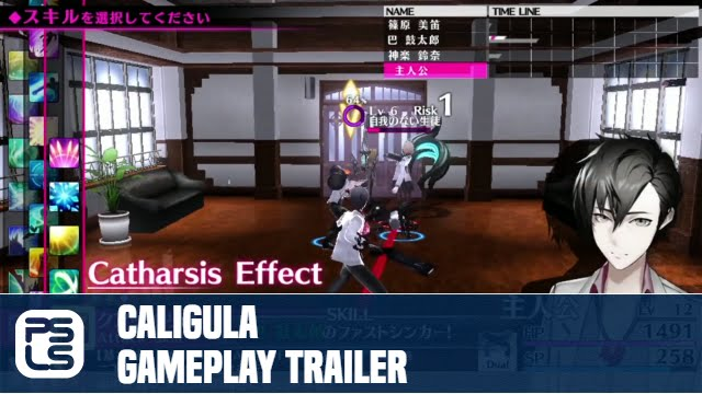 Caligula - Gameplay - YouTube