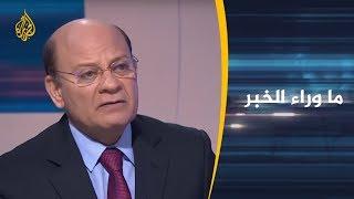 ما وراء الخبر-خريطة طريق المعارضة.. هل تحل أزمة الجزائر؟