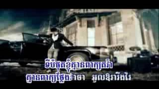 Khmer Song Yub Mouy Nov Phnom Penh (Sing by Preab Sovatt)