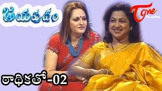 Jayapradam with - RADHIKA SARATH KUMAR - Part 02