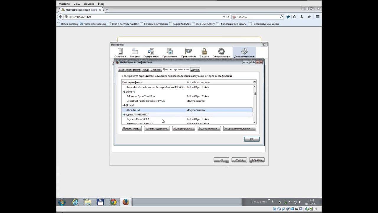 SSL/TLS certificates in Firefox - YouTube