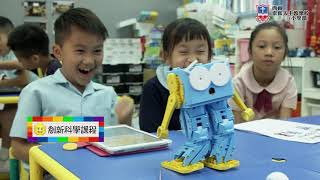 Publication Date: 2020-11-13 | Video Title: 西貢崇真天主教學校(小學部)