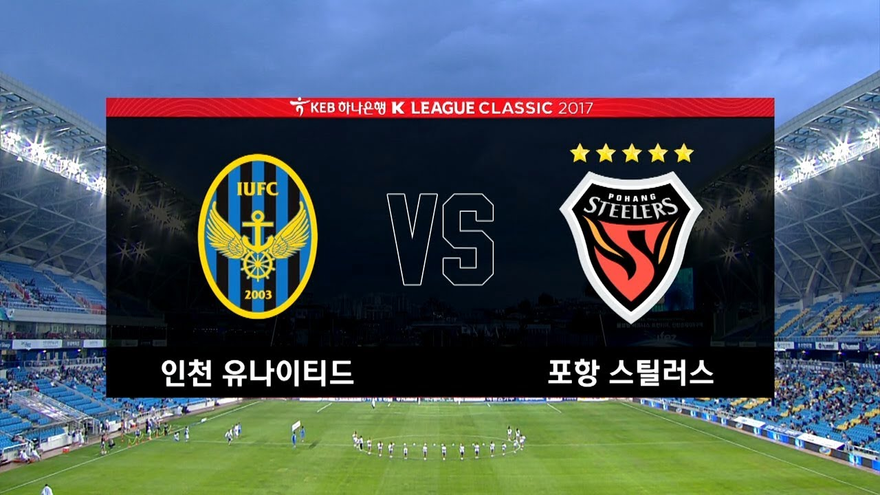 Incheon United 2-0 Pohang Steelers