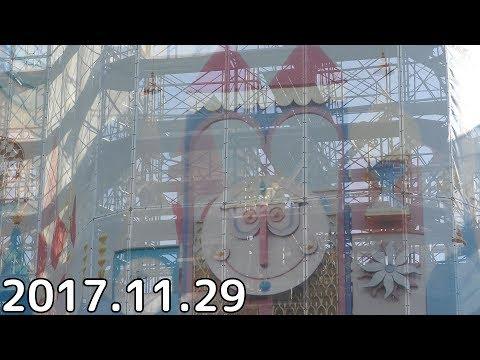 【TDL】リニューアル工事中のイッツ・ア・スモールワールド 〜2017年11月29日〜