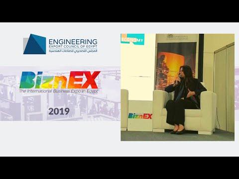 Biznex الجزء الخاص ا. مها صالح، المدير التنفيذى للمجلس التصديرى للصناعات الهندسية بجلسة نقاش معرض