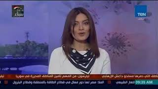 صباح الورد - هانى شاكر سيطرح البومه الجديد في عيد الحب بعنوان