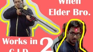 When Elder Brother Works in C.I.D.-002