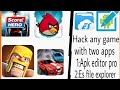 Download Hack any game with apk editor pro and Es file explorer no ROOT.