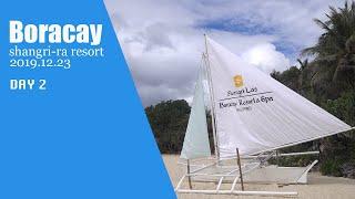 보라카이 여행 (Boracay day2)/보라카이 샹그…