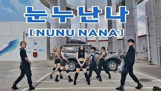 [KPOP IN PUBLIC]  | JESSI (제시) - '눈누난나 (NUNU NANA) || Dance Cover By ODOME From Viet Nam