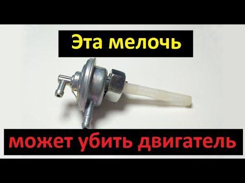 Ремонт вакуумного крана