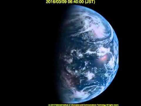 Japanese Weather Satellite Captures Incredible View Of Pacific - Earth satellite view 2016