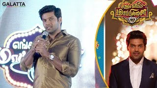 வாங்க பழகலாம் Style la Marriage pana poren - Arya Reveals | Enga Veetu Maapillai | Colors Tamil