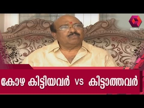State BJP faction Is Immersed In Bribery: Vellappally