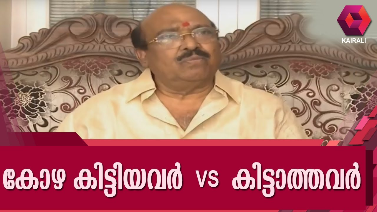 state-bjp-faction-is-immersed-in-bribery-vellappally