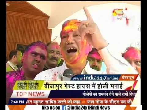 Harish Rawat celebrated Holi in Dehradun