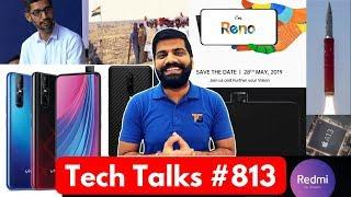 Tech Talks #813 - Samsung #OMG, Redmi X Gaming, Oppo Reno India, V15 Pro 8GB RAM, A13 Chip