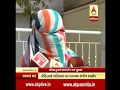 Bhabhi Allegations On Rape Victim Of Naliya, Watch Video video