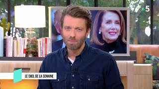 Le Palmarès d'Antoine Genton - C l'hebdo - 25/05/2019