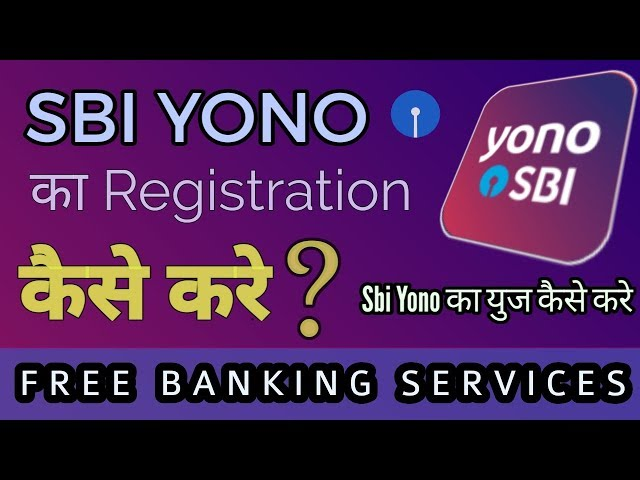 Yono Cash Will Erase The Need To Go To An ATM