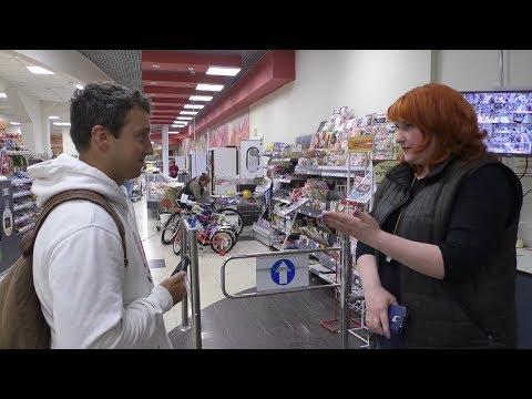 Защита прав потребителя или буллинг: ярославец воюет с магазином «Высшая лига»